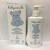 Шампунь дитячий Babycoccole Shampoo 250 мл