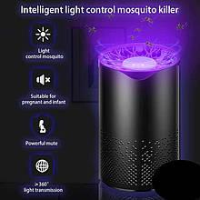 Ловушка для комаров и др.насекомых Mosquito Killer от USB. Безопасный светильник - Lemanso