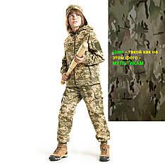 Детский камуфляж костюм для мальчиков Скаут цвет Мультикам