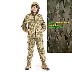 Костюм детский камуфляжный для мальчиков Скаут цвет Мультикам