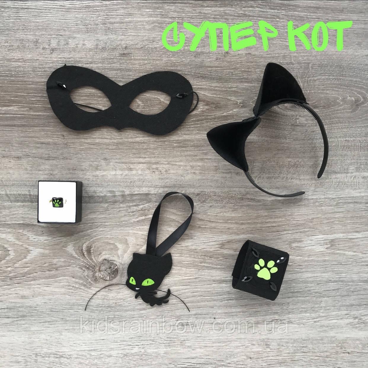 Набор аксессуаров для мальчика Супер Кот / Chat Noir
