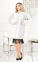 Красивое женское платье с бахромой большие размеры