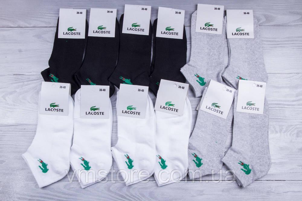 Носки спортивные короткие хлопок, с сеткой, размер 36-40,  упаковка 12 пар