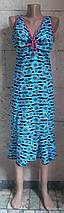 Красивый женский сарафан Завязка, фото 2