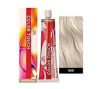 Краска для волос 10/0 Wella Color Touch Очень яркий блондин 60 мл