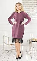 Красивое женское платье с бахромой большие размеры темная пудра