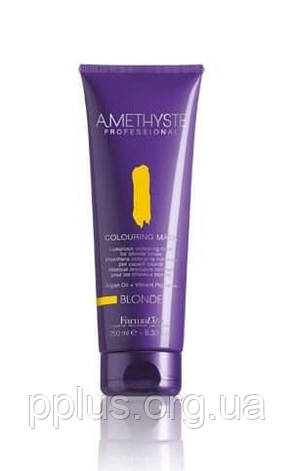 Маска для светлых оттенков волос FarmaVita Amethyste Colouring Mask Blonde 250 мл, фото 2
