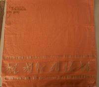 Полотенце 50*90, 450 гр/м2, 16/1, Бамбук персик