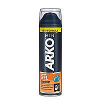 """Гель для бритья """"Комфорт"""" ARKO Men Shaving Gel Comfort 200 мл"""