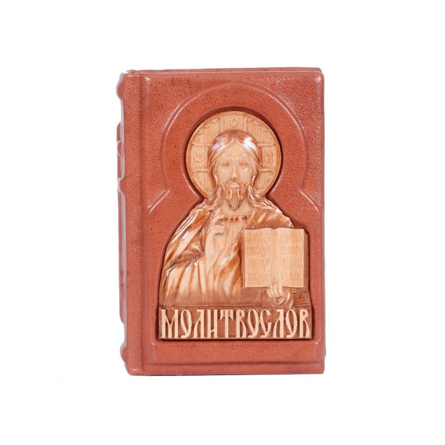 Молитвослов средний в кожаном переплете с деревянными декоративными накладками
