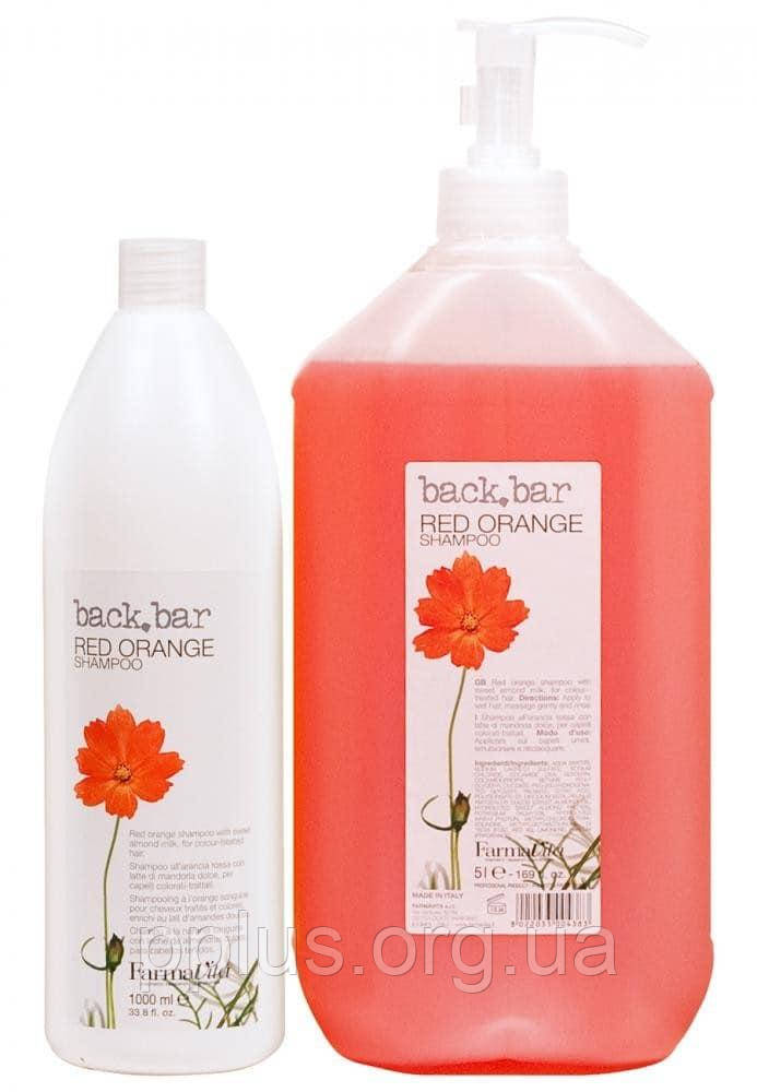 Шампунь красный апельсин для окрашенных волос FarmaVita Back Bar 5000 мл