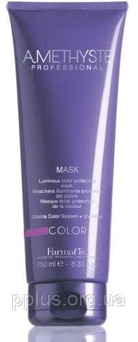Маска для окрашенных волос FarmaVita Amethyste Color Mask 250 мл