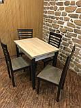 Стол кухонный Ажур 2в1, фото 3