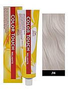 Краска для волос /18 Wella Color Touch Sunlights Пепельно-жемчужный 60 мл