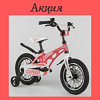 """Детский родвухколёсный велосипед 14"""" Легкий велосипед для ребенка 3-4 года"""