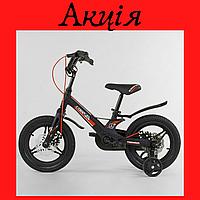 """Детский двухколёсный велосипед 14""""  черный легкий велосипед для ребенка  3-4 года"""