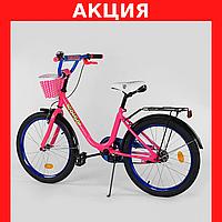 """Детский двухколесный велосипед 20"""" розовый велосипед  с ручным тормозом и корзонкой для девочки 6-9 лет"""
