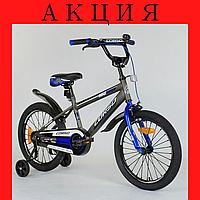 """Двухколесный детский велосипед 18"""" дюймов Серый велосипед для мальчика 6-7 7-8 лет"""