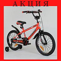 """Велосипед детский двухколесный 18"""" дюймов  Красный велосипед для мальчика 6-8 лет"""