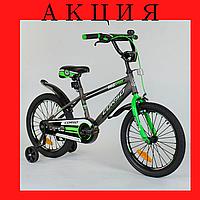 """Велосипед детский 2-х колёсный 18"""" дюймов Серый велосипед для мальчика 6-8 лет"""