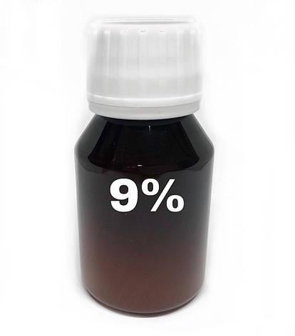 Крем-окислитель 9% Matrix (разлив) 50 мл, фото 2