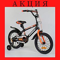 """Детский двухколесный велосипед 16"""" оранжевый велосипед для мальчика 4-6 лет"""