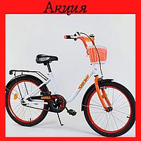 """Детский двухколесный велосипед 20"""" Белый велосипед с корзинкой для девочки 6-9 лет"""