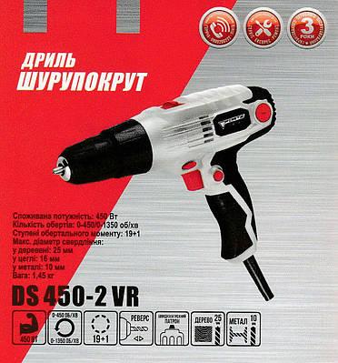 Дриль шуруповерт FORTE DS 450-2 VR потужністю 450 вт