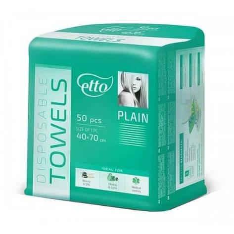Одноразовые полотенца гладкие Etto 40х70 (50 шт), фото 2