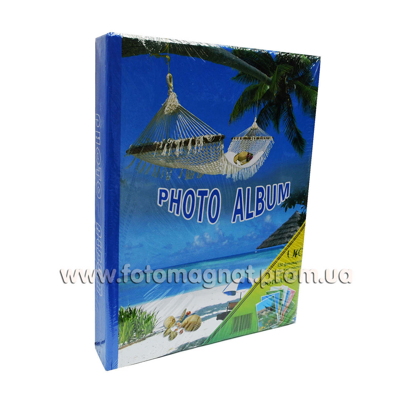 Фотоальбом Пляж (альбом для фотографий) 120/10х15см