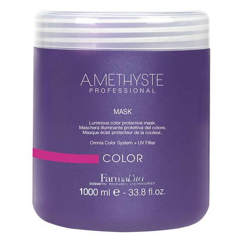 Маска для окрашенных волос FarmaVita Amethyste Color Mask 1000 мл, фото 2