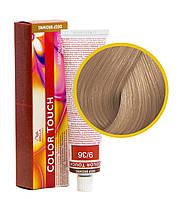 Краска для волос /36 Wella Color Touch Sunlights Золотисто-фиолетовый 60 мл