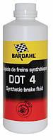 Тормозная жидкость BARDAHL DOT 4 (250мл)