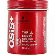 Волокнистый воск для волос Schwarzkopf Osis Texture Thrill 100 мл