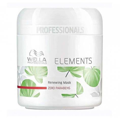 Обновляющая маска Wella Professionals Elements Renewing Mask 150 мл, фото 2