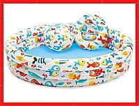 Детский надувной бассейн Intex с мячом и кругом Детский бассейн Бассейн для детей Бассейны детские