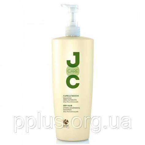 Шампунь для сухих и ослабленных волос с алоэ вера и авокадо Barex Joc Care 1000 мл, фото 2