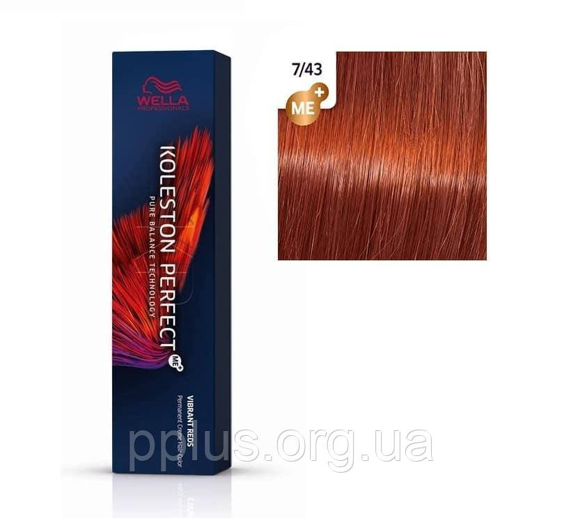 Краска для волос 7/43 Wella Koleston ME+ Красный тициан 60 мл
