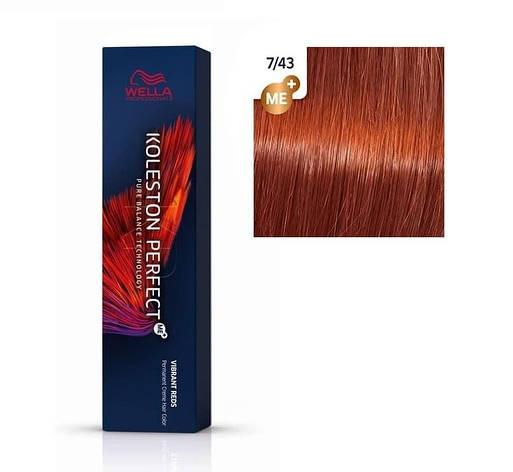 Краска для волос 7/43 Wella Koleston ME+ Красный тициан 60 мл, фото 2