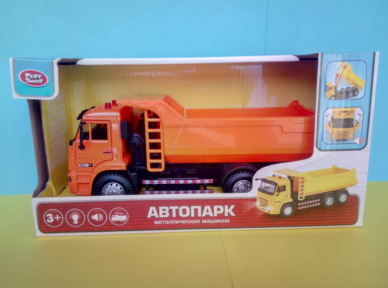 Оранжевый самосвал Автопарк
