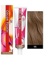 Краска для волос 7/3 Wella Color Touch Средний блондин золотистый 60 мл