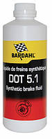 Тормозная жидкость BARDAHL DOT 5.1 (250мл)