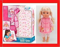 Кукла - пупс  Пупсик для девочки Детская кукла функциональная: плачет, пьет, писает, пищит
