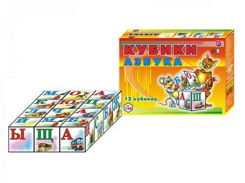 "Кубики ""Алфавит"" (12 штук) 0120"