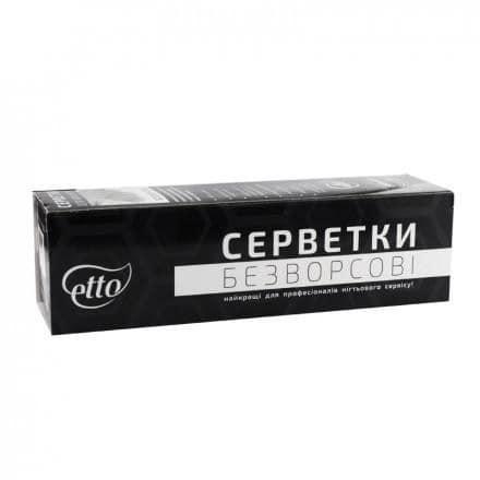 Салфетки безворсовые для маникюра Etto 5х5 (300 шт)