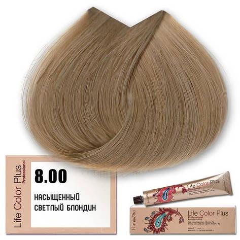 Краска для волос 8.00 Life Color Plus Насыщенный светлый блондин 100 мл, фото 2