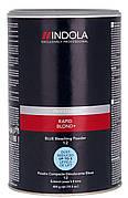 Беспылевой осветляющий порошок Голубой Indola Profession Rapid Blond+ Blue 450 г