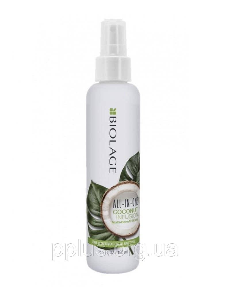 Мультифункциональный спрей-уход с кокосовым маслом Matrix Biolage All-in-One Coconute 150 мл
