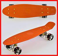 Скейт Пенни борд Светящийся детский скейт Детский скейтборд Детские пенни борды Скейт для детей