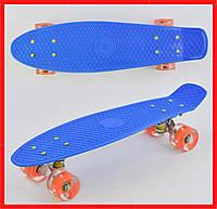 Детский Скейт Пенни борд Светящийся детский скейт Детский скейтборд Детские пенни борды Скейт для детей
